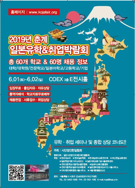 박람회 포스터.png